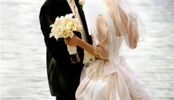 evlenen áiftler